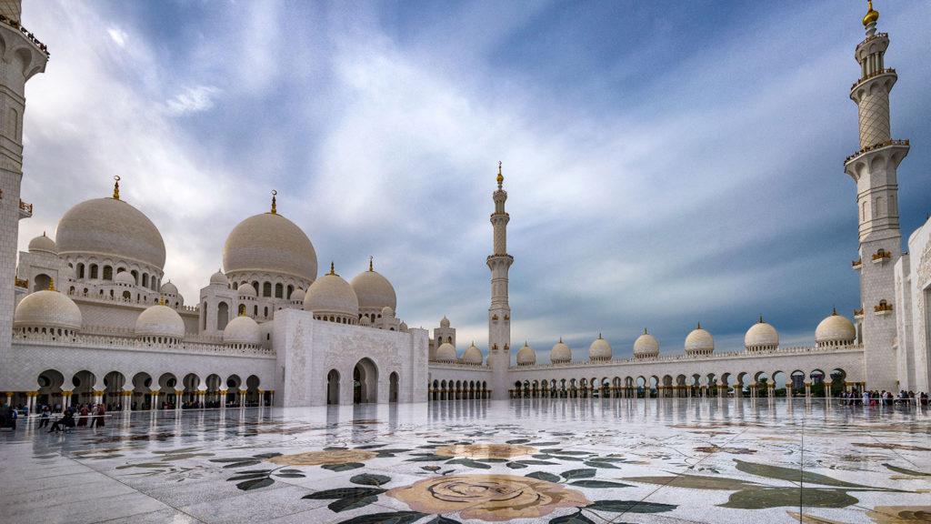 <h1>La Mezquita Sheikh Zayed</h1>
