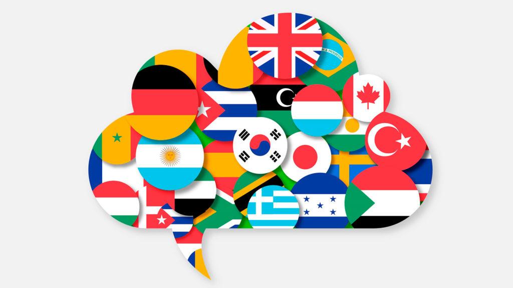 <h1>Aplicaciones para aprender idiomas</h1>